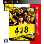 【思い出ピコピコ】428 ~封鎖された渋谷で~