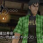 『MHF-G』×「カイジ」コラボイベントの衝撃が!w