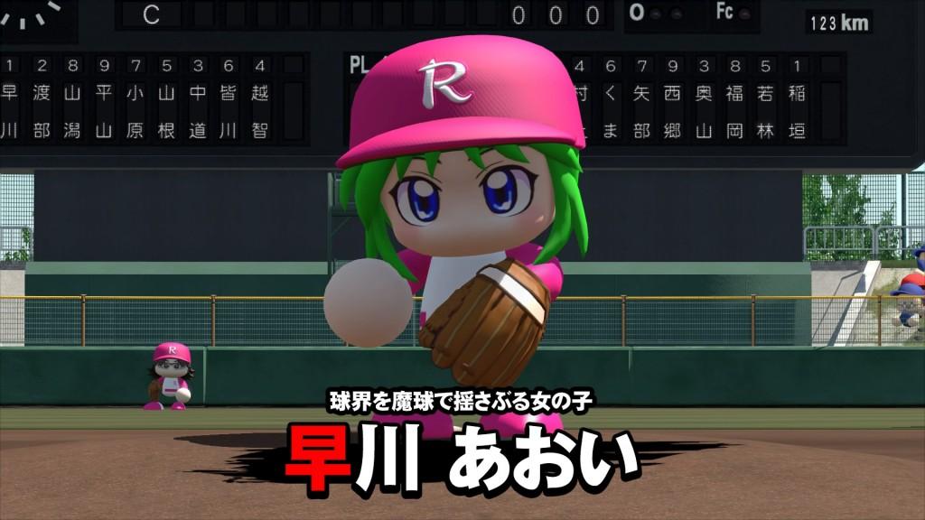 実況パワフルプロ野球2016_20160428163813