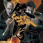 鉄拳7のサントラが発売! PS4版はまだかなー。