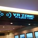 【体験レポート】VR  ZONEで散々に取り乱したっ!