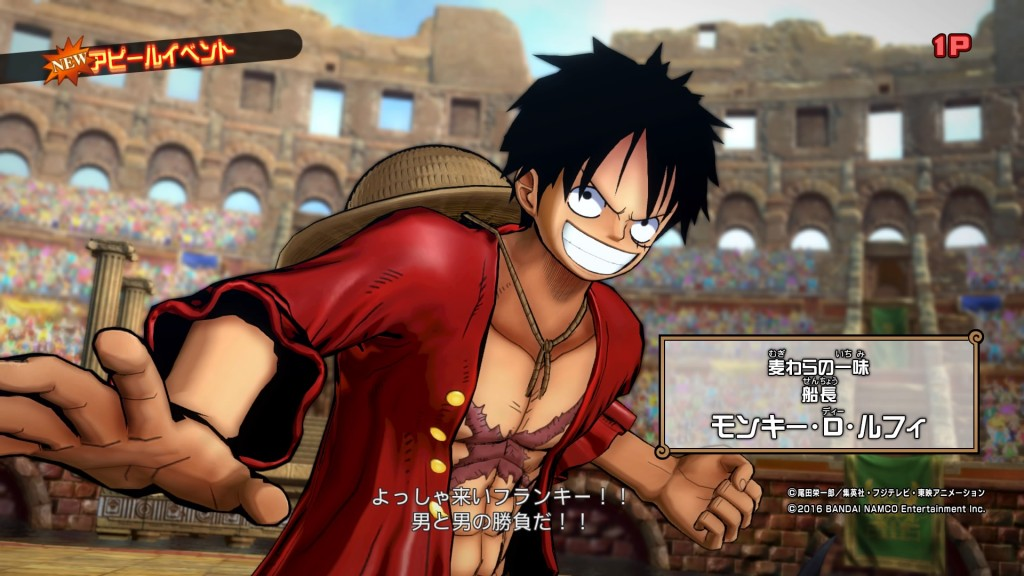ONE PIECE BURNING BLOOD 体験版_20160509004802