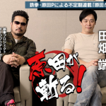 FF15を「ホストゲーwww」と笑った僕たち日本人は皆、FF病だったのかもしれない。