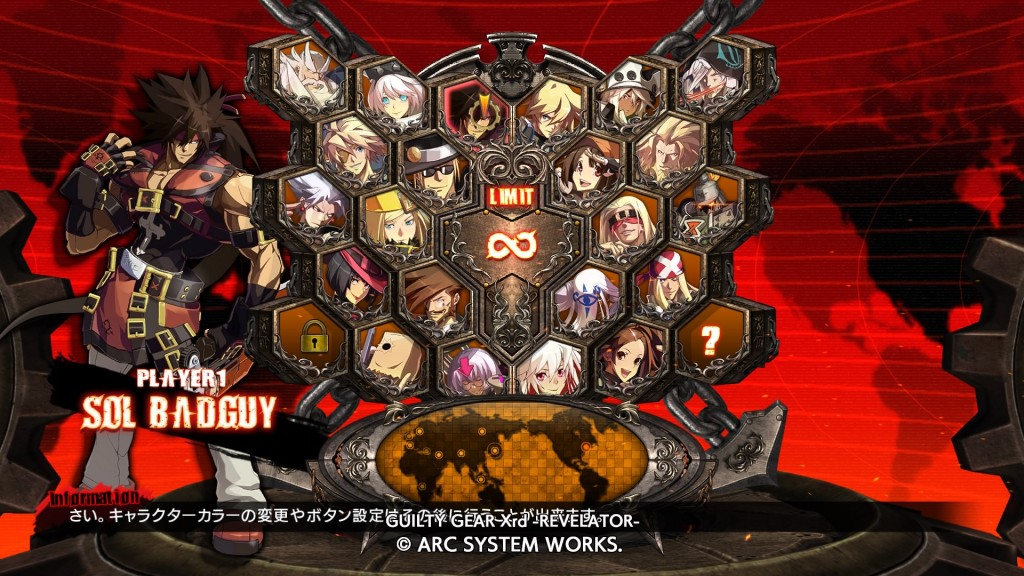 GUILTY GEAR Xrd -REVELATOR-_20160606233219