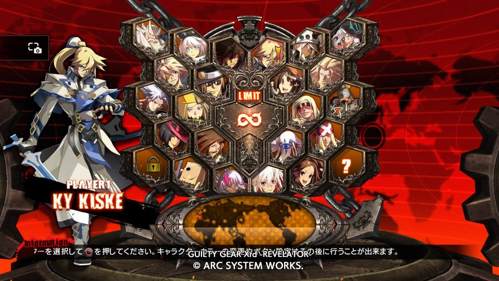 GUILTY GEAR Xrd -REVELATOR-_20160606233223