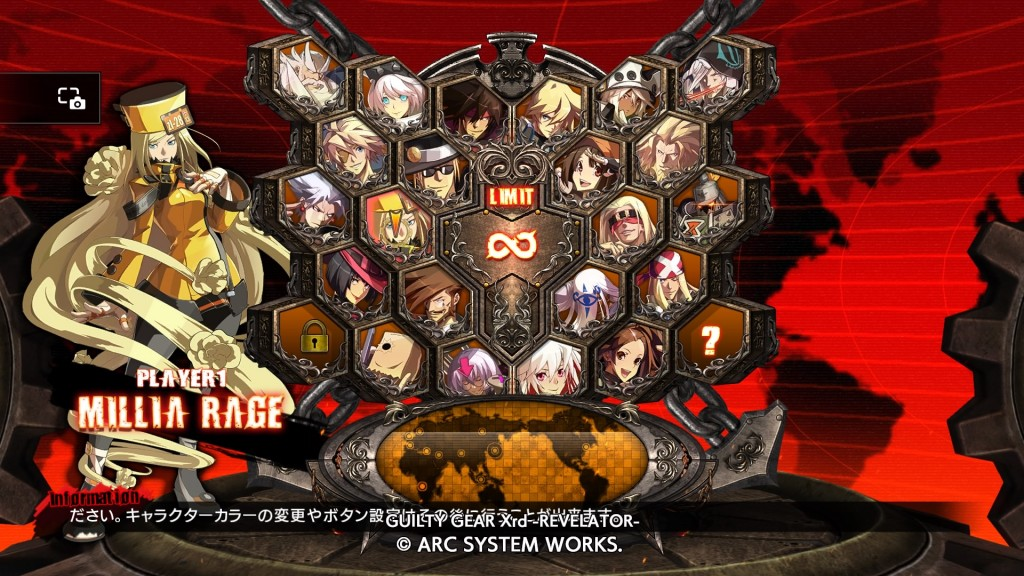GUILTY GEAR Xrd -REVELATOR-_20160606233230