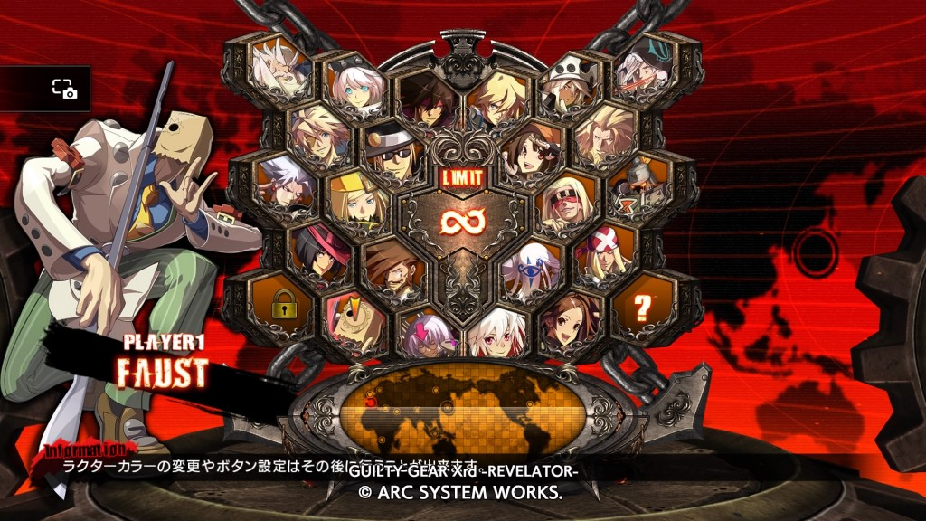 GUILTY GEAR Xrd -REVELATOR-_20160606233247