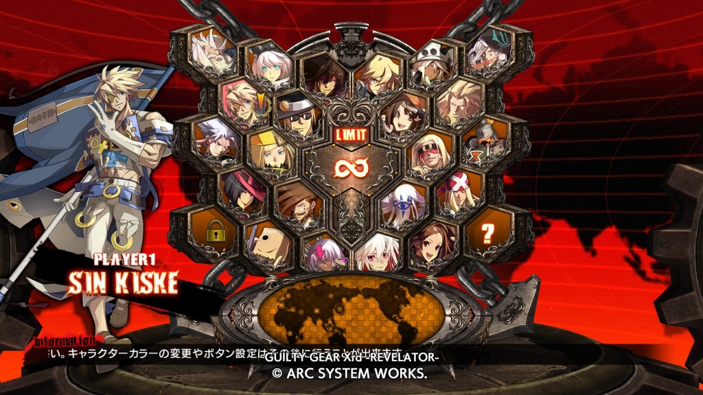 GUILTY GEAR Xrd -REVELATOR-_20160606233332