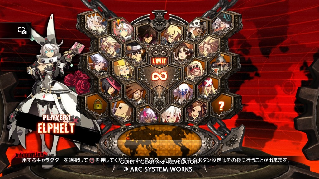 GUILTY GEAR Xrd -REVELATOR-_20160606233335