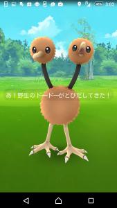 ポケモンGO日記