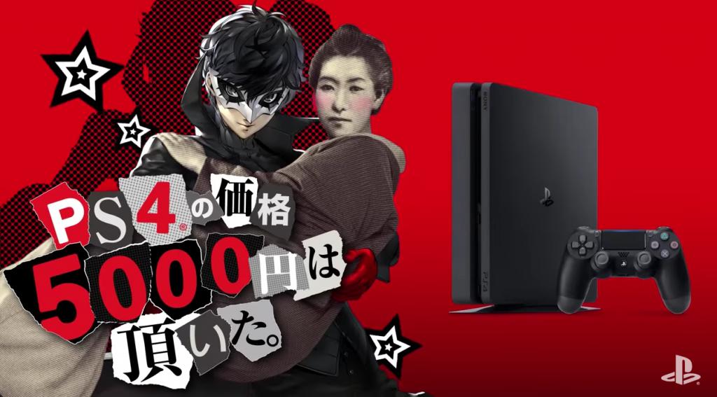新型PS4_ソニー_インタビュー