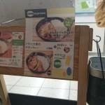 野菜がたっぷり食べられるJR池袋駅構内の人気カレー店「Camp Express」に行ってきました