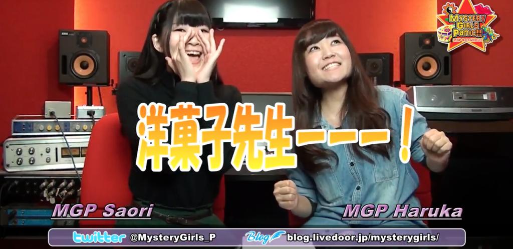 MGP_動画