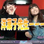 「MGP」SAORIさん&HARUKAさんが進行する「Mystery Girls Panic!」の収録に参加しましたっ!