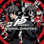 『ペルソナ5』のサウンドトラックが発売決定!