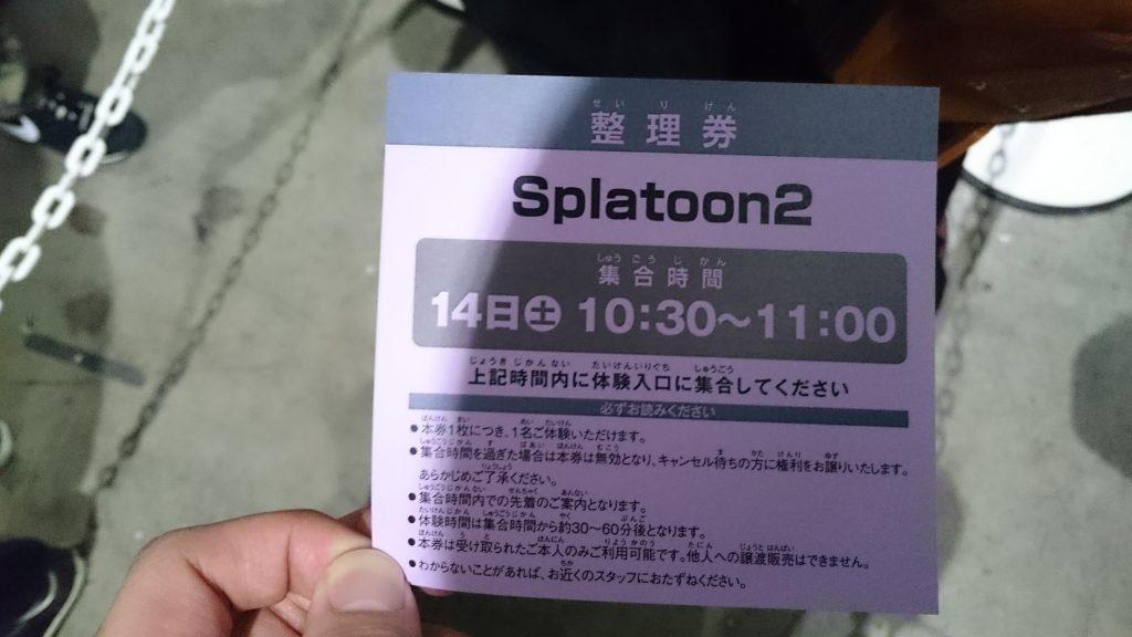 『スプラトゥーン2』体験会_変更点と感想