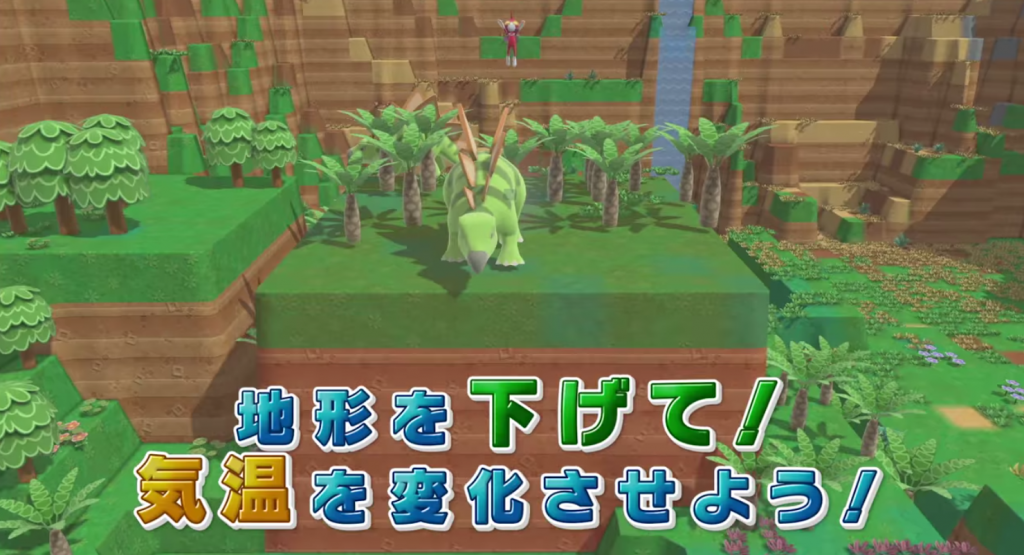 Birthdays the Beginning,体験版