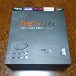 「テレビで見るものがない」と嘆くパパに「fireTV stick」をプレゼントした話