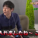 博多大吉さんがプレイする『スパロボV』のプレイ動画が公開中。