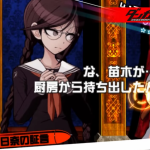 PS4にも『ダンガンロンパ1・2 Reload』と『絶対絶望少女 ダンガンロンパ Another Episode』が出るんですって!