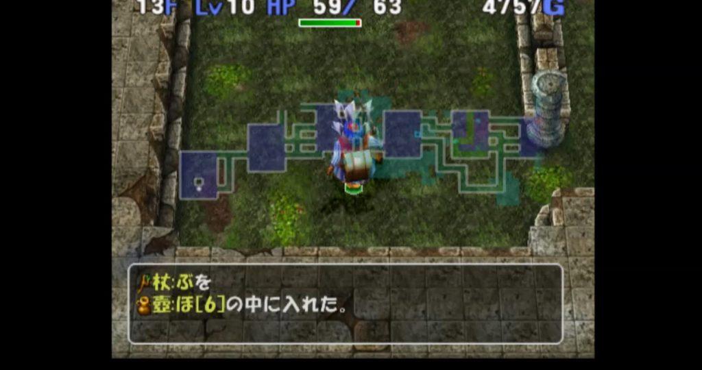 トルネコ3_異世界タイムアタック