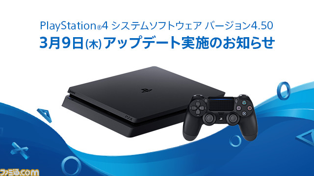 PS4_SASUKE