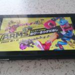 """『ARMS』オンライン体験会""""のびーるウデだめし""""の実施が決定!情報もだいぶ揃ってきましたね"""