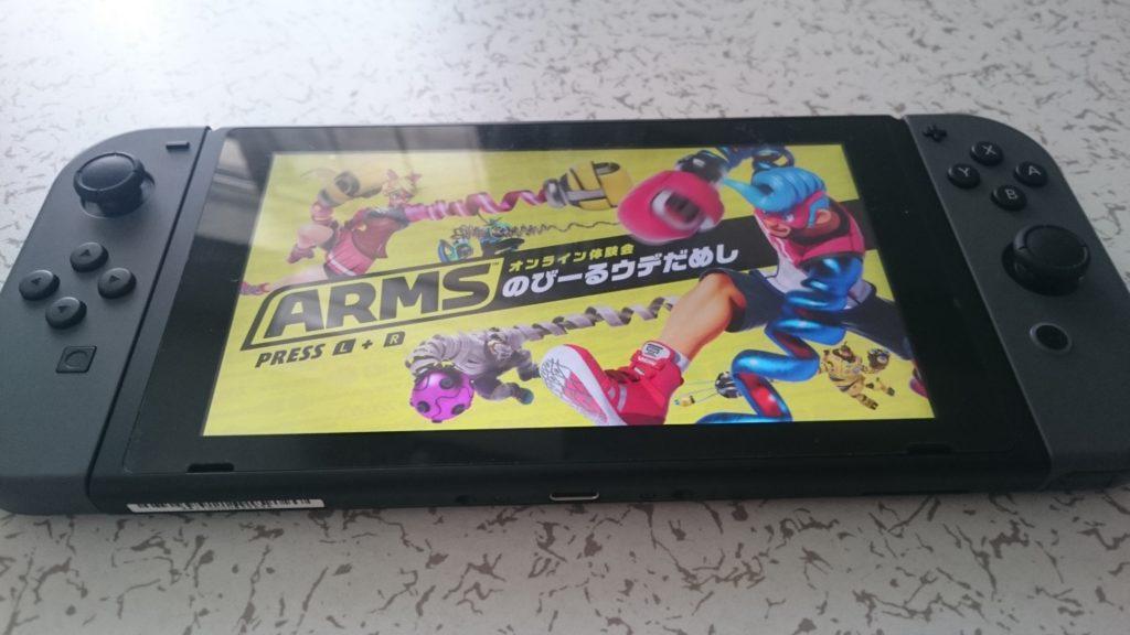 ARMS_先行オンライン体験会