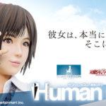 『サマーレッスン』宮本ひかり_等身大フィギュア