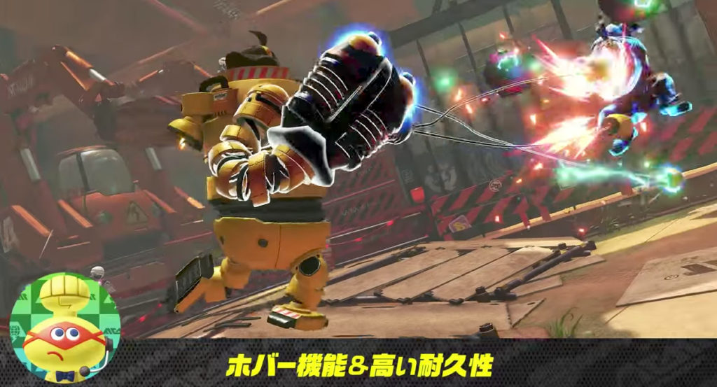 ARMS_メカニッカ攻略&対策メモ