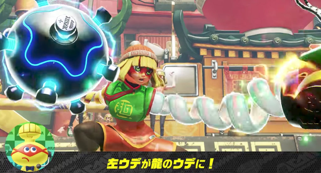ARMS_ミェンミェン攻略&対策メモ