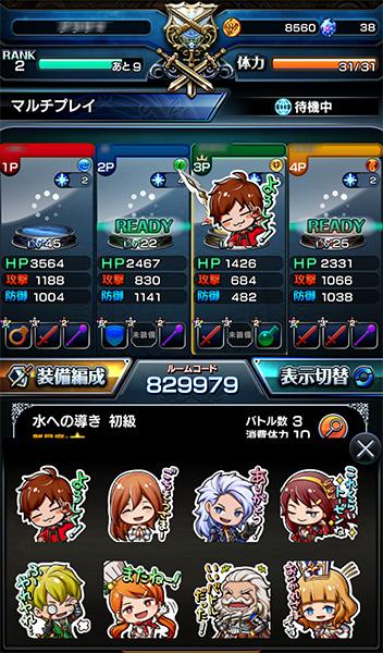 おすすめスマホアプリ_王道RPG