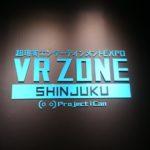 『VR ZONE SHINJUKU』を体験!全体の感想や行く前に知っておきたいことなど。
