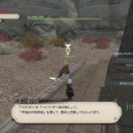 『FF14』のアップデートによって、PS4版で起きていたウインドウの問題が解決へ