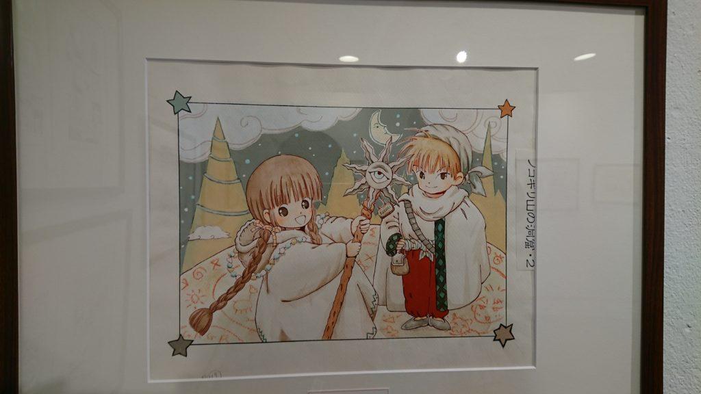 「魔法陣グルグル」大原画展_感想